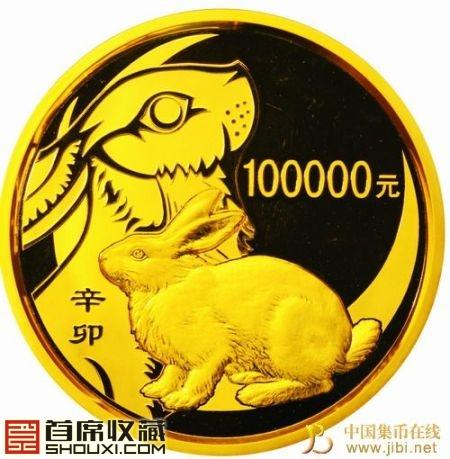 辛卯兔年金币